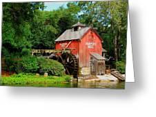Harper's Mill Greeting Card