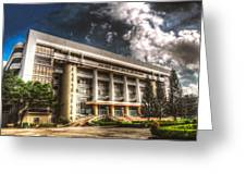 Hdr Building Greeting Card