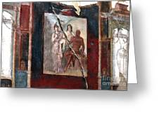 Herculaneum Fresco Greeting Card