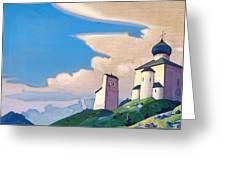 Hermitage Of St. Sergius Greeting Card
