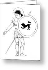 hero - warrior of ancient Greece Greeting Card