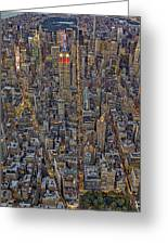 High Over Manhattan Greeting Card