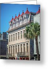 Historic Charleston South Carolina Downtown And Architetural Det Greeting Card