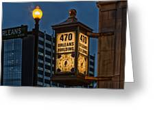 Historic Clock - Beaumont Texas Greeting Card