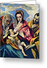 Holy Family With St Anne Greeting Card