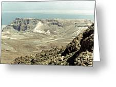 Holy Land: Masada Greeting Card