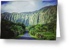 Ho'omaluhia Botanical Garden Greeting Card