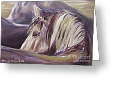 Horse World Detail Greeting Card
