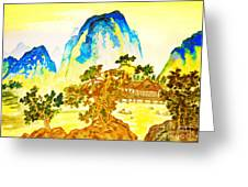 House In Mountains Greeting Card