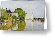 Houses On The Achterzaan Greeting Card