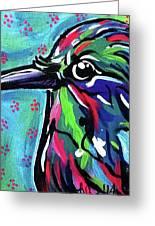 Hummingbird Greeting Card