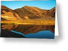 Ibex Hills Reflection Greeting Card