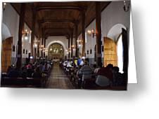 Iglesia Nuestra Senora De La Asuncion Ahuachapan Greeting Card