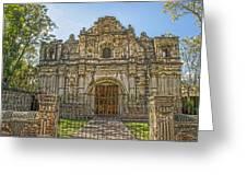 Iglesia San Jose El Viejo - Antigua Guatemala Hdr Greeting Card