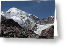 Illampu Mountain Greeting Card