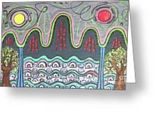 Ilwolobongdo Abstract Landscape Painting Greeting Card
