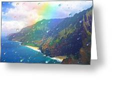 Inside A Rainbow Greeting Card