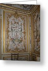 Inside Chantilly Castle France Greeting Card