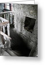 Inside The Castle Frankenstein Greeting Card