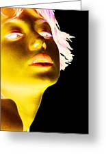 Inverted Realities - Yellow  Greeting Card