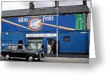 Ira Mural In Belfast In Northern Ireland Greeting Card