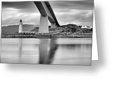 Isle Of Skye Bridge Greeting Card