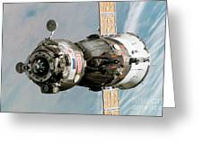 Iss Expedition 11 Crew Arriving Greeting Card by NASA / Science Source