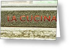 Italian Cooking Greeting Card
