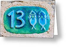 Jaffa, Pisces Zodiac Street Sign  Greeting Card