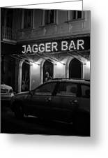Jagger Bar In Ufa Russia Greeting Card
