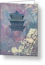 Japanese Spring Scene Greeting Card