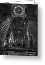 Jerez De La Frontera Cathedral Dome From Inside Cadiz Spain Greeting Card