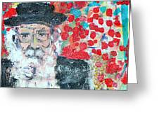 Jerusalem Man Greeting Card