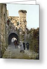 Jerusalem: Via Dolorosa Greeting Card