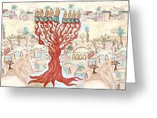 Jerusalem -watercolor On Parchment Greeting Card