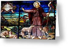 Jesus And Lambs Greeting Card