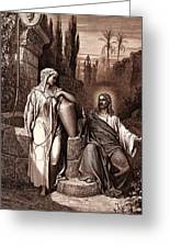 Jesus And The Woman Of Samaria Greeting Card