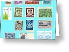 Jnf Stamps  Greeting Card