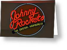 Johnny Rockets Greeting Card