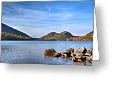 Jordan Pond No. 2 - Acadia - Maine Greeting Card