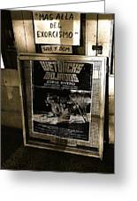 Jorge Rivero Movie Theater Poster Us/mexico Border Town Naco Sonora Mexico Greeting Card