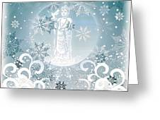 Joyful Message Greeting Card