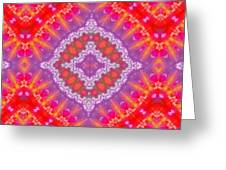 Kaleidoscope 9 Greeting Card