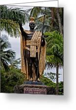 Kamehameha The Great Greeting Card