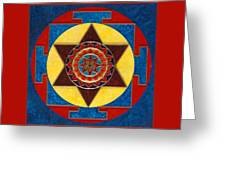 Kameshvari Yantra Blessings Sacred 3d High Relief Artistically Crafted Wooden Yantra  23in X 23in Greeting Card