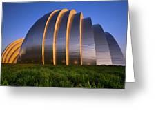 Kauffman Center Greeting Card