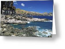 Kayaking Along Coastline Greeting Card