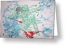 Kintu And Nambi Loves Puzzle Greeting Card