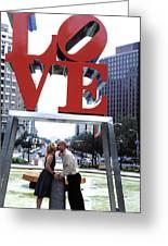 Kiss Under Love Sculpture Greeting Card