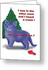 Kitty 1 Greeting Card